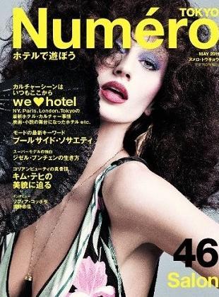Poznajecie tę popularną modelkę?