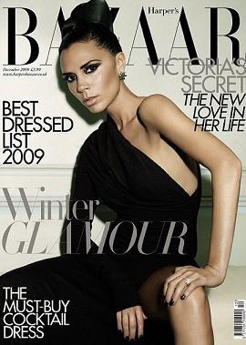 Victoria Beckham zostanie stylistką