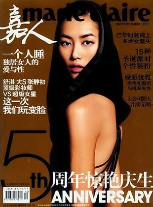 Liu Wen - pierwsza Azjatka dla Estee Lauder