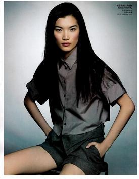 Vogue China promuje azjatyckie modelki