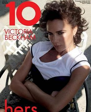 Victoria Beckham tłumaczy się z balerinek