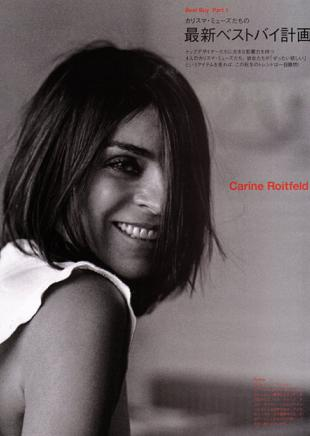 Carine Roitfeld dla domu mody Chanel
