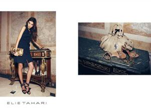 Wiosenny katalog Elie Tahari (FOTO)