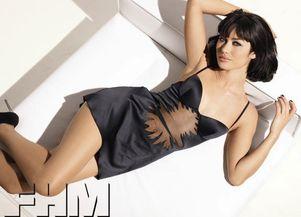 Dziewczyna Bonda dla FHM