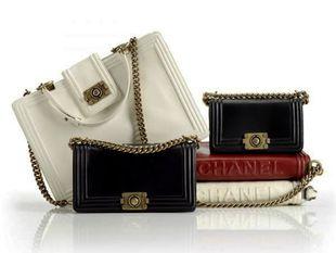 Torebki w stylu Coco Chanel