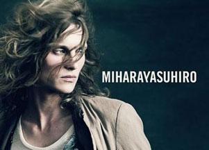 Tomek Szczukiecki w kampanii Miharayasuhiro (FOTO)