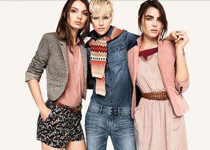 Jesienna kolekcja H&M (FOTO)