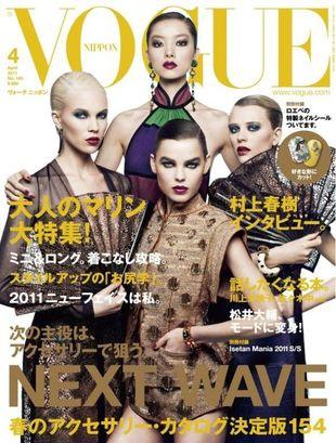 Kwietniowa okładka Vogue Nippon (FOTO)