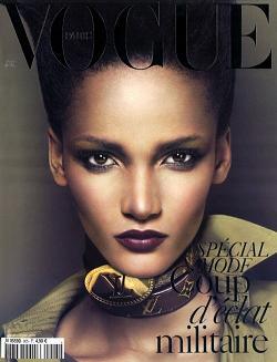 Rose Cordero w pięknej sesji dla Vogue Paris