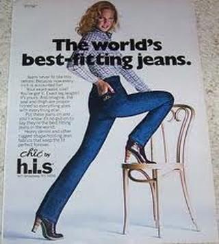 Retro reklamy jeansów