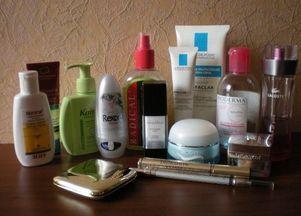 Wasze kosmetyczki: Małgosia, 29 lat