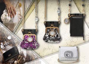 Dolce&Gabbana projektuje dla iPhone'a (FOTO)