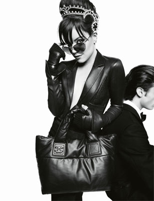 Koniec Lily Allen dla Chanel