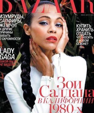 Zoe Saldana dla Harper's Bazaar Russia