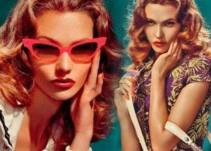 Wiosenna kampania domu mody Dior (FOTO)