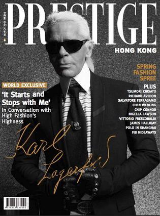 Karl Lagerfeld i emerytura? Nie tak szybko!