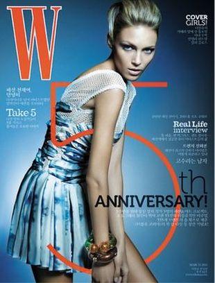 Anja Rubik prezentuje Louis Vuitton