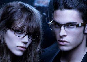 Okulary od Karla Lagerfelda (FOTO)