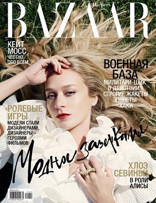 Chloe Sevigny dla rosyjskiej edycji Harper's Bazaar
