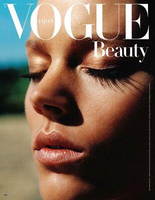 Udana sesja Freji Behy Erichsen dla Vogue Nippon