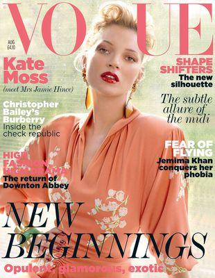 Kate Moss w świetnej formie (FOTO)