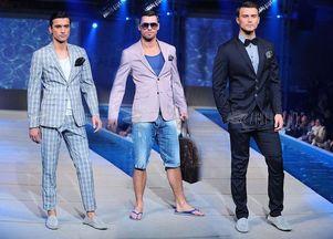 Male Men prezentuje trendy w modzie męskiej