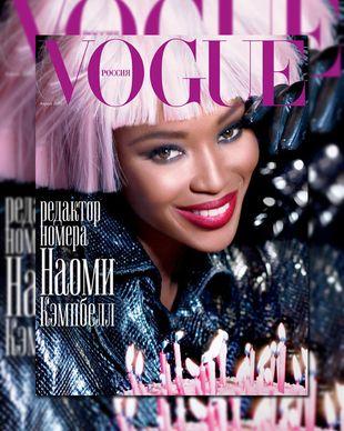 Naomi Campbell dla rosyjskiego Vogue