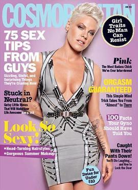 Pink na okładce czerwcowego numeru Cosmopolitan