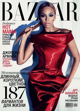 Seksowna Beyonce na okładce Harper's Bazaar