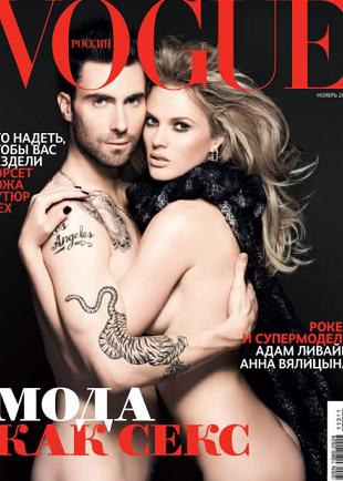 Adam Levine i Anna Vyalistsyna nago dla Vogue