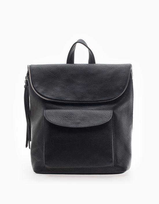 10 modnych plecaków na jesień 2016 z oferty Stradivariusa