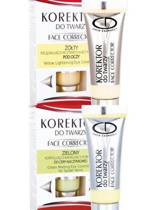 Mineral Velvet Skin - korektor do twarzy