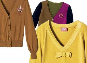 Swetry z szafy pensjonarki