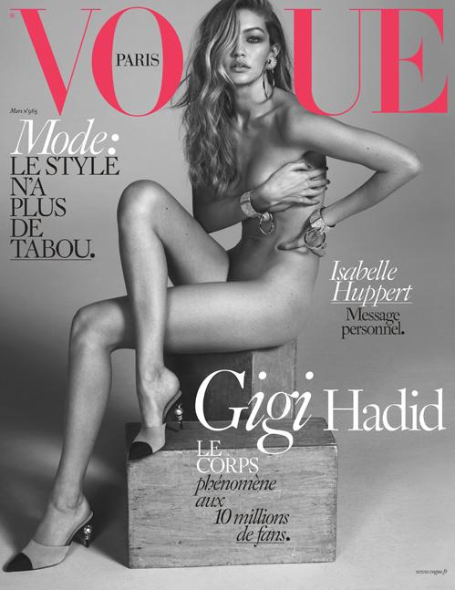 Naga Gigi Hadid na okładce marcowego Vogue Paris (FOTO)