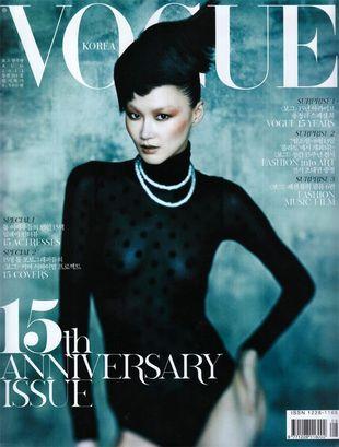 Koreańska śpiewaczka w najnowszym Vogue! (FOTO)