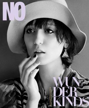 Irina Lazareanu w NO Magazine