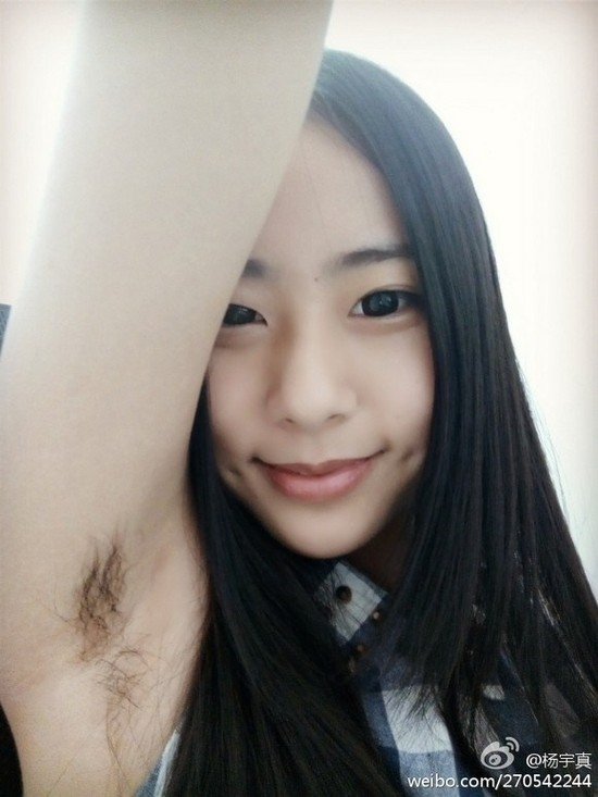 Dlaczego selfie z nieogolonymi częściami ciała są popularne?