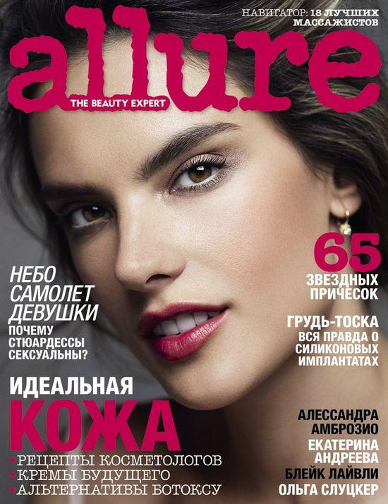 Alessandra Ambrosio gwiazdą rosyjskiego Allure