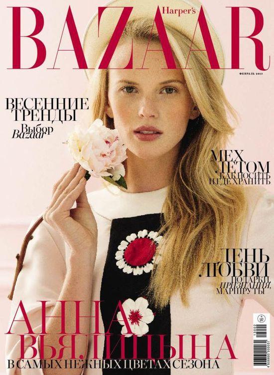 Anne Vyalitsyna na okładce Harper's Bazaar