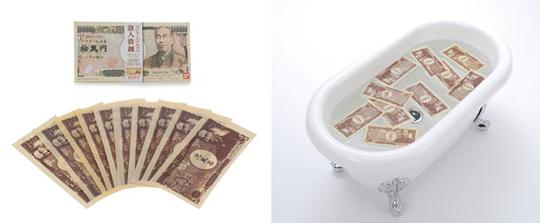 kąpiel, banknoty, pieniądze, gadżety