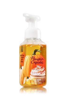 Pielęgnacja na jesień - Kosmetyki z dynią
