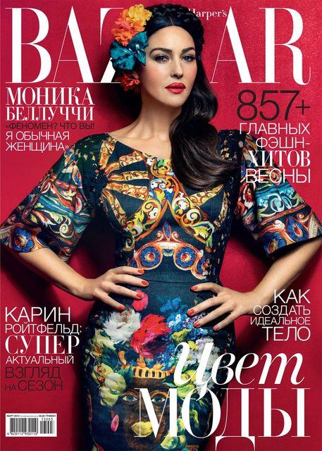 Monica Bellucci na okładce Harper's Bazaar Ukraine