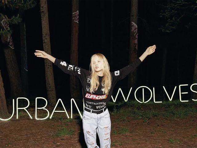 UUrbam Volvwes - nowy jesienny lookbook Bershka (FOTO)