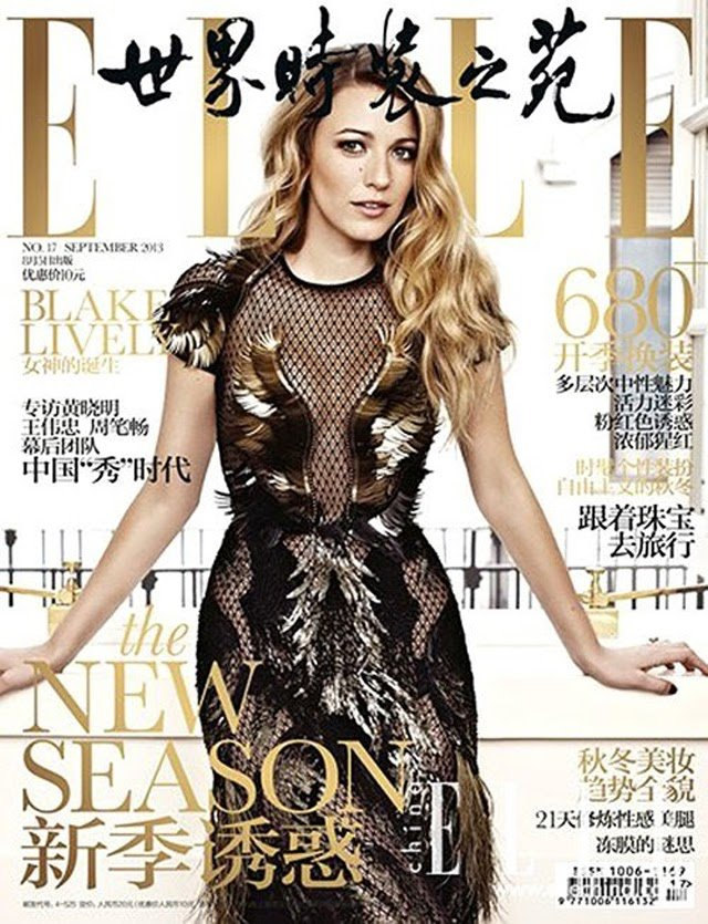 Blake Lively na okładce Elle China w sukni Gucci