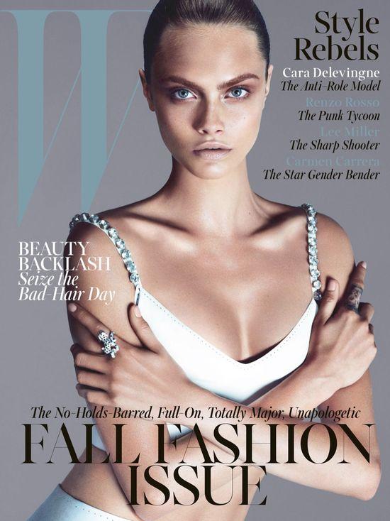 Cara Delevigne zrezygnuje z kariery modelki?