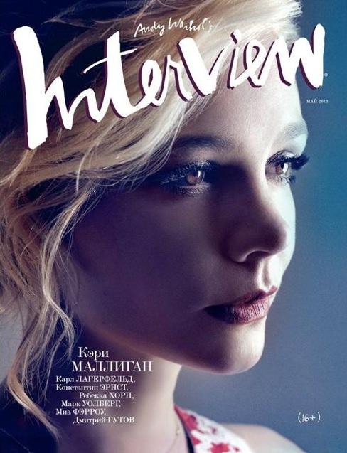 Carey Mulligan na majowej okładce Interview Russia