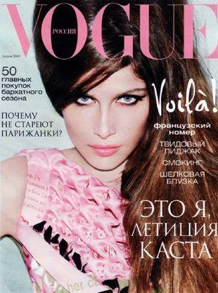 Laetitia Casta w rosyjskim Vogue