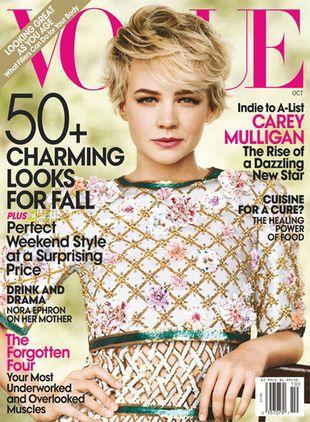Carey Mulligan na okładce październikowego Vogue'a