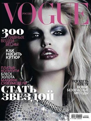 Daphne Groeneveld w rosyjskiej edycji Vogue