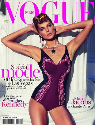 Daria Werbowy na okładce lutowego numeru Vogue Paris